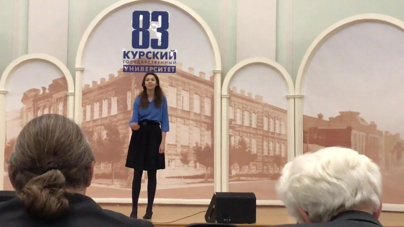 Новикова Дарья – «Рыбий жир» (А.А. Смирнова)