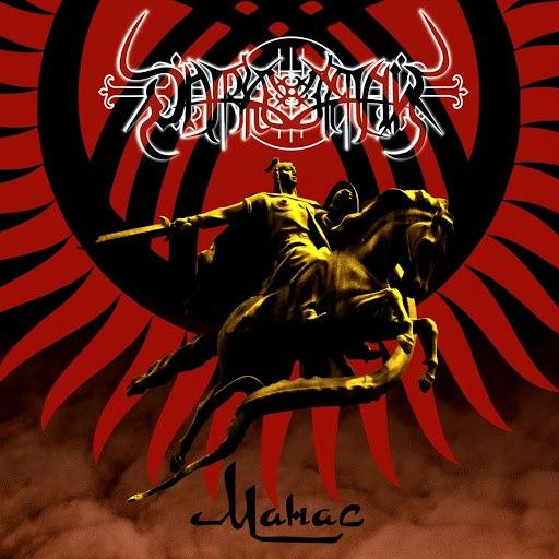 Darkestrah альбом Manas