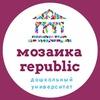 Частный детский сад Казань | Мозаика-republic
