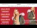 Интернет магазин Shein