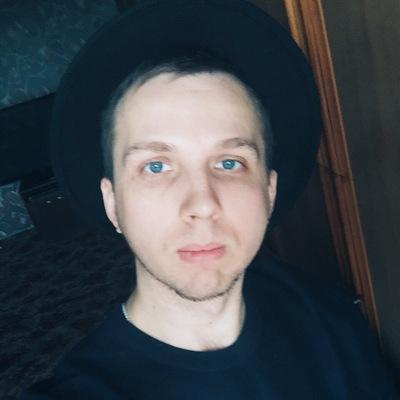 Максим Самойленко