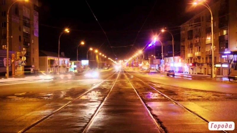 Город Кемерово ночью. timelapse