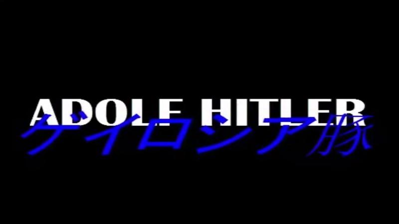Adolf Hitler Anime Opening HD WORLD WAR 2 (Evangelion Parody)