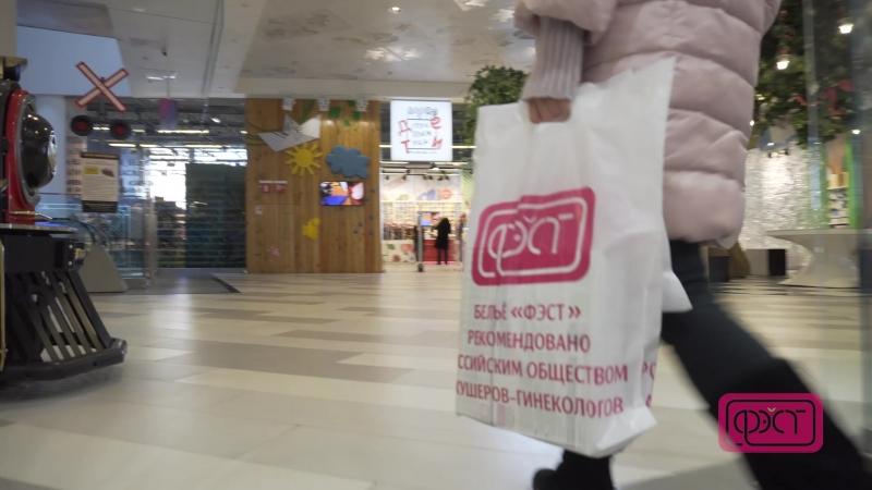 Одежда для беременных, нижнее белье для беременных и кормящих в магазинах ФЭСТ