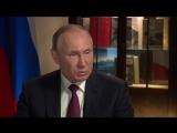 Владимир Путин ответил на вопросы журналиста американского телеканала NBC Мегин Келли