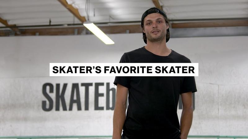 Skater's Favorite Skater Ryan Townley