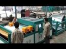 Comifo Duct Manufacture Compact Line III