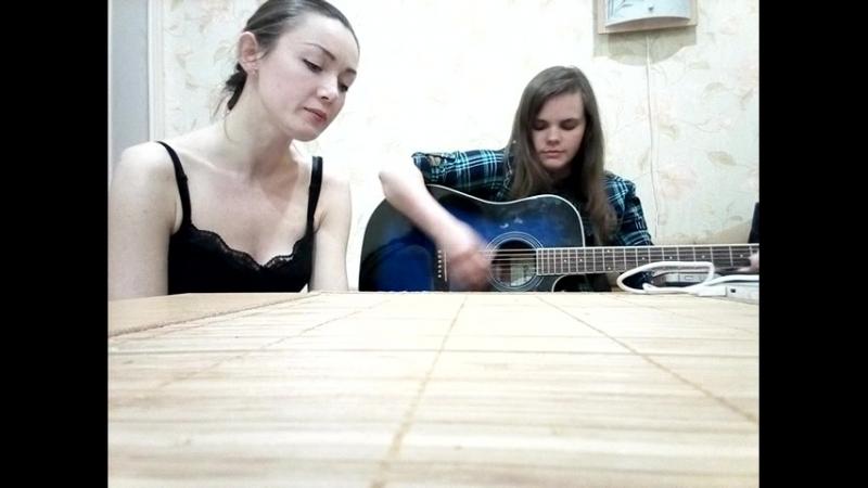 Behind Blue Eyes - Limp Bizkit (SigMa cover)