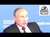 Драка в прямом эфире _ Путин рассказывает про Януковича _ Венский бал