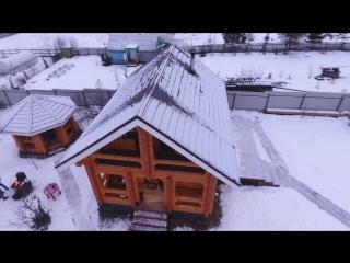 Банно - гостевой дом