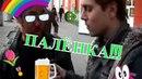 Луноход ТВ LUNOHOD TV 02 Пилотка - Палёнка Vs Chivas Regal Новосибирск 2007 ЛУЧШЕЕ ВРЕМЯ ТУСИТЬ