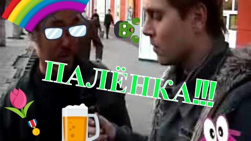 Луноход ТВ LUNOHOD TV 02 Пилотка Палёнка Vs Chivas Regal Новосибирск 2007 ЛУЧШЕЕ ВРЕМЯ ТУСИТЬ