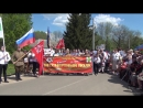 9 мая 2018. Спасское-Лутовиново Мценского района (Бессмертный полк)