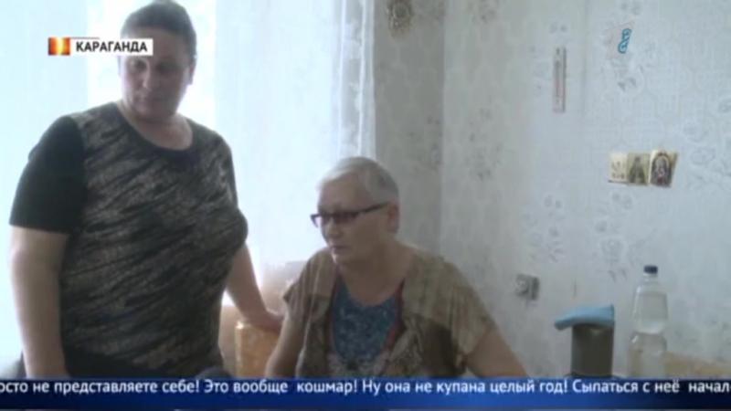 Труженица тыла утверждает что у неё обманом забрали квартиру и 4 года морили голодом