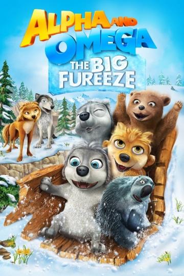 Альфа и Омега 7: Большое обледенение (Alpha and Omega 7: The Big Fureeze)  2016  смотреть онлайн