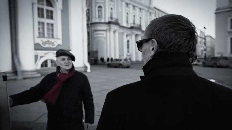 Евгений Росс и Рената Волкиевич - Питер - Лондон (Official Video 2017)