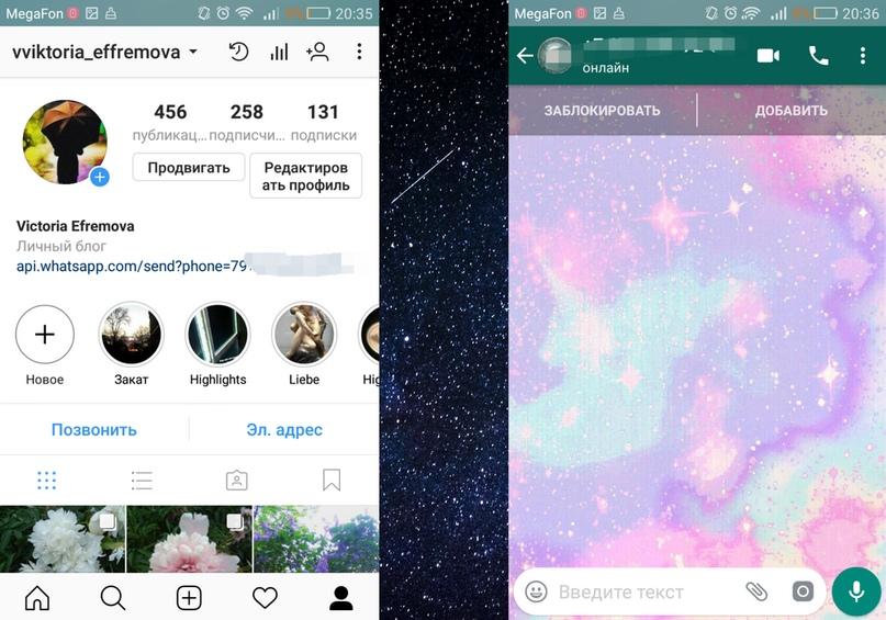 Whatsapp картинки для профиля ✅ Как