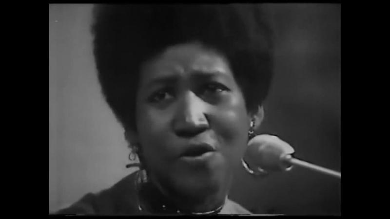 Aretha Franklin - Don't Play That Song You Lied ( Вы все притворщики, лжецы, не заводите эту песню для меня)