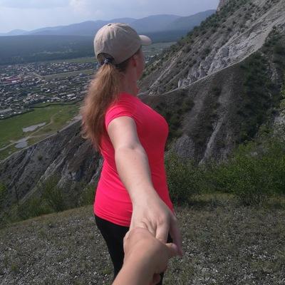 Елена Шаврина