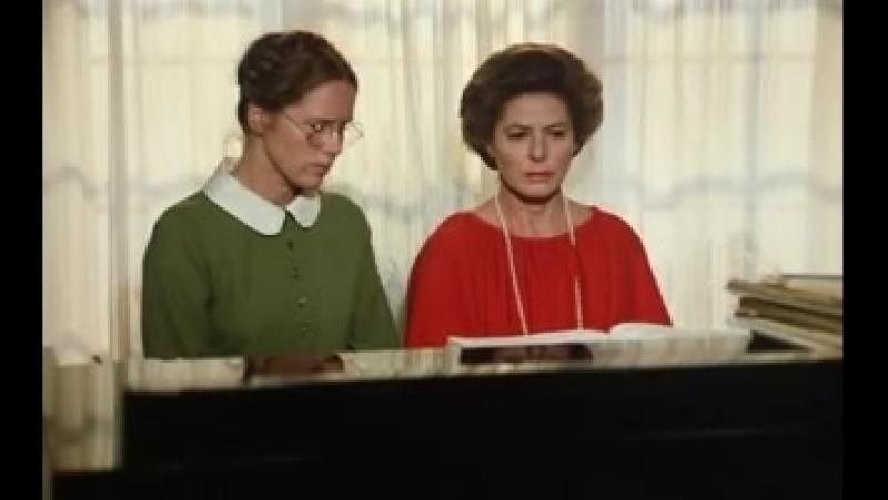 Sonata de otoño (Bergman, 1978)