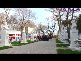 Патриотический квест «Имя России» на 15 смене в ВДЦ «Смена»