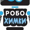 Школа Робототехники и Программирования в Химках