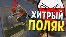 Dmitriy Landstop фото #14