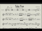 Paul Desmond - Take Five (Ноты для саксофона тенор и фонограмма)sax1.ru