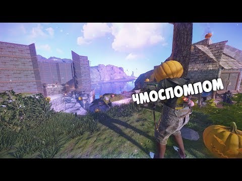 Чмоспомпом   DaiS / ДайС