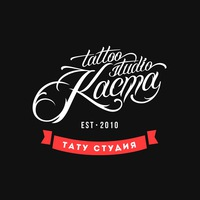 kasta_tattoo