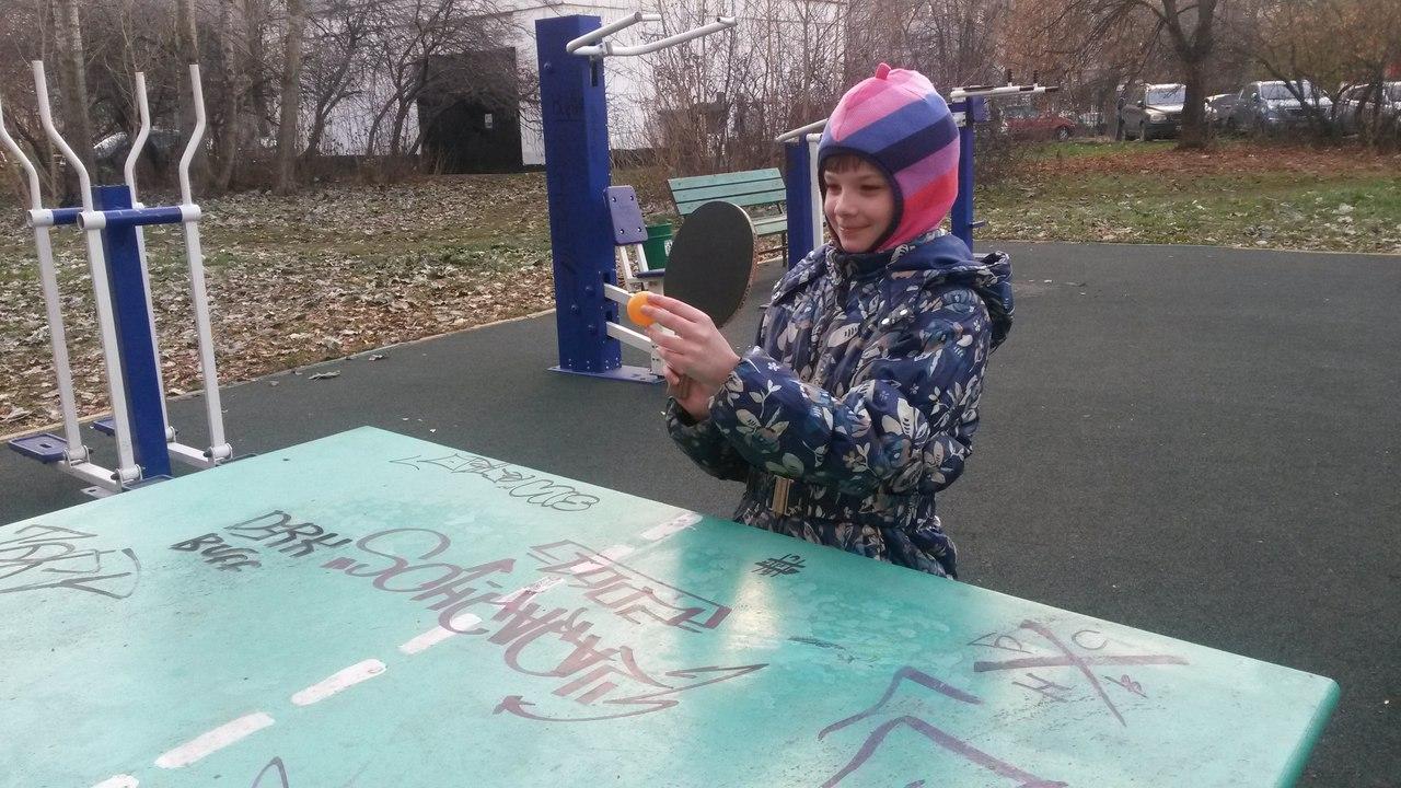 игра в пинг-понг на улице