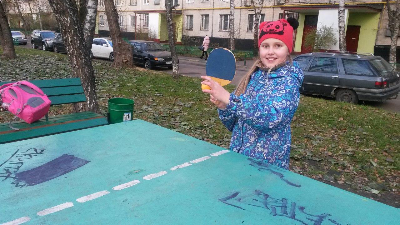 игра в пинг-понг