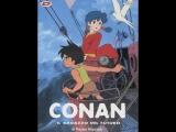 Конан – мальчик из будущего (5 серия) мультсериал