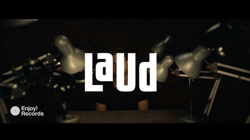 LAUD - Вигадав (Official Music Video) ПРЕМ'ЄРА