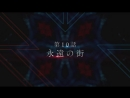 TVアニメ「ダーリン・イン・ザ・フランキス」第10話次回予告