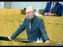 Депутат ГД Шеин всю ПРАВДУ о повышении пенсионного возраста в РФ ПОСЛУШАЙТЕ КАСАЕТСЯ КАЖДОГО ИЗ НАС