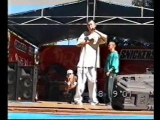 Snickers URБANиЯ 2001 (Струковский сад, Самара) [8 сентября 2001 года] - Da Boogie Crew, СБЛ, F.W. Jam