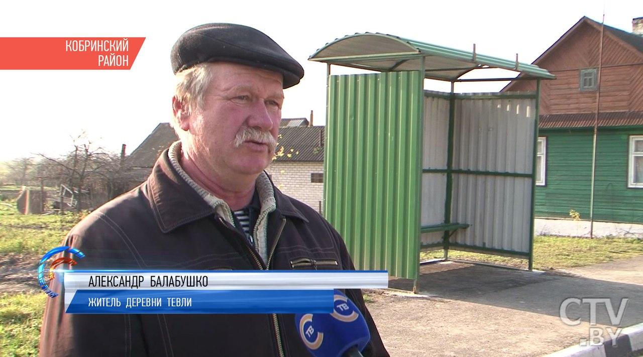 Прямые линии помогли жителям деревни Тевли решить проблему с обустройством автобусной остановки