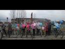 Велодесант Женсовета п. Тёгро-озеро 2018 г.-, посвящённый 73-й годовщине Победы