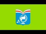 Проведение ЕГЭ по иностранным языкам в 2015 г. Раздел «Говорение»
