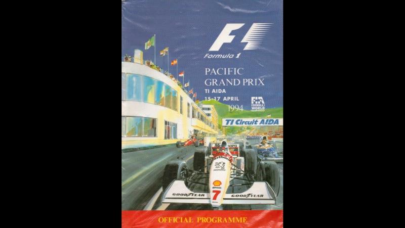 F1 1994. 02. Гран-При Тихого океана, гонка