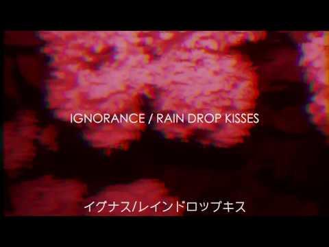 TYRANT XENOS - IGNORANCE / RAINDROP KISSES OFFICIAL MUSIC VIDEO