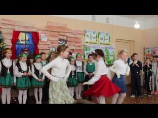 Всероссийский телемост