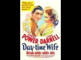 Day-Time Wife (1939) Tyrone Power, Linda Darnell, Warren William