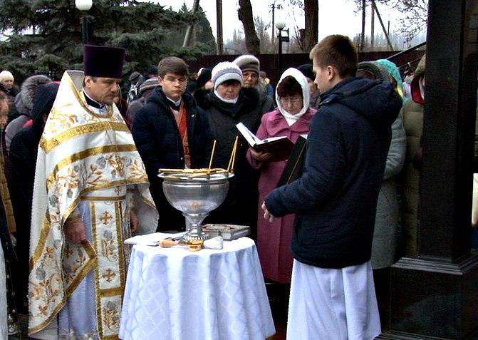 В Армянске отпраздновали Крещение Господне