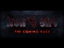 Железное небо 2 / Iron Sky The Coming Race.Тизер 2018 1080p