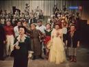 х/ф «Весёлые звёзды» 1954