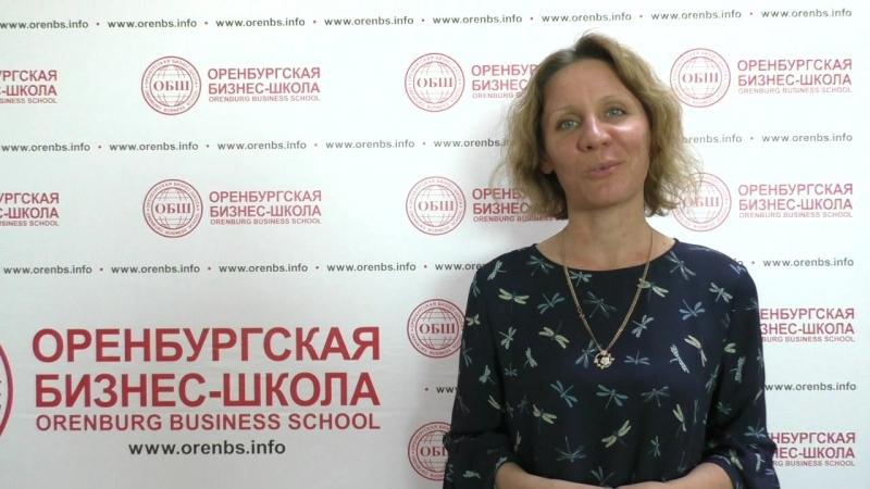 Ильвира Селезнева - руководитель благотворительного фонда «Город милосердия» о мастер-классе