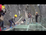 Испытание стеклянного моста в Китае