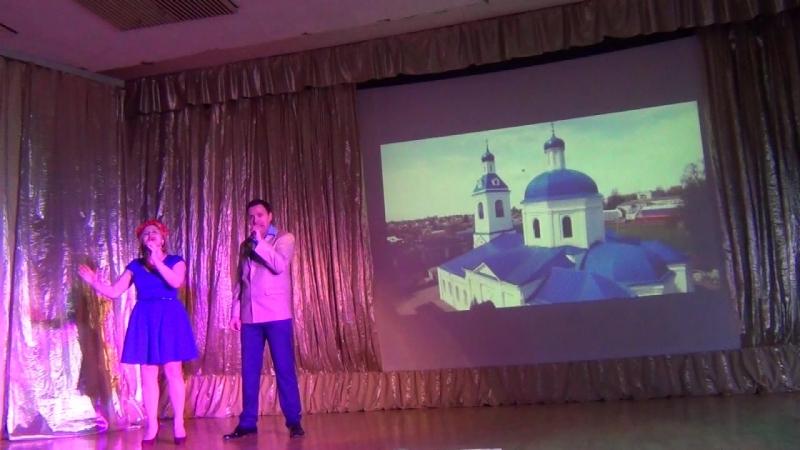 Юлия Нарижная Владимир Волынкин Сердце Земли